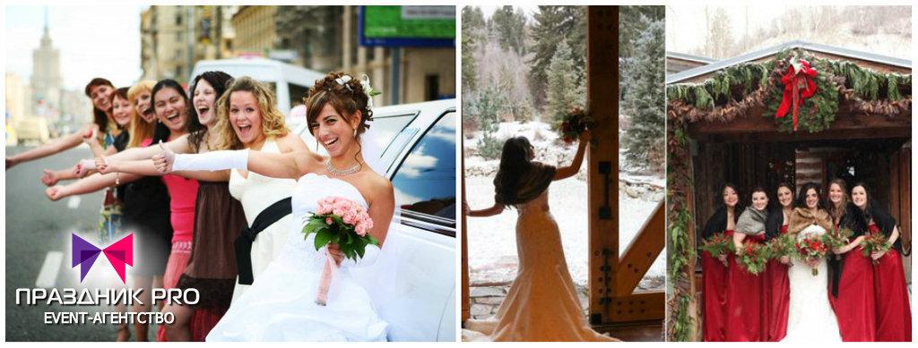Поздравление подружек невесты сценка 48